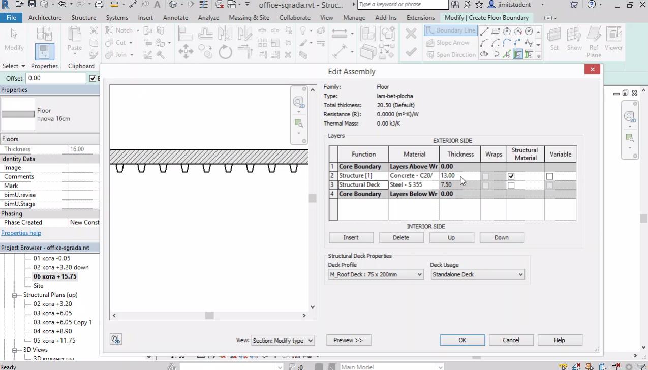 Моделиране на стоманени колони и ламаринобетонна плоча