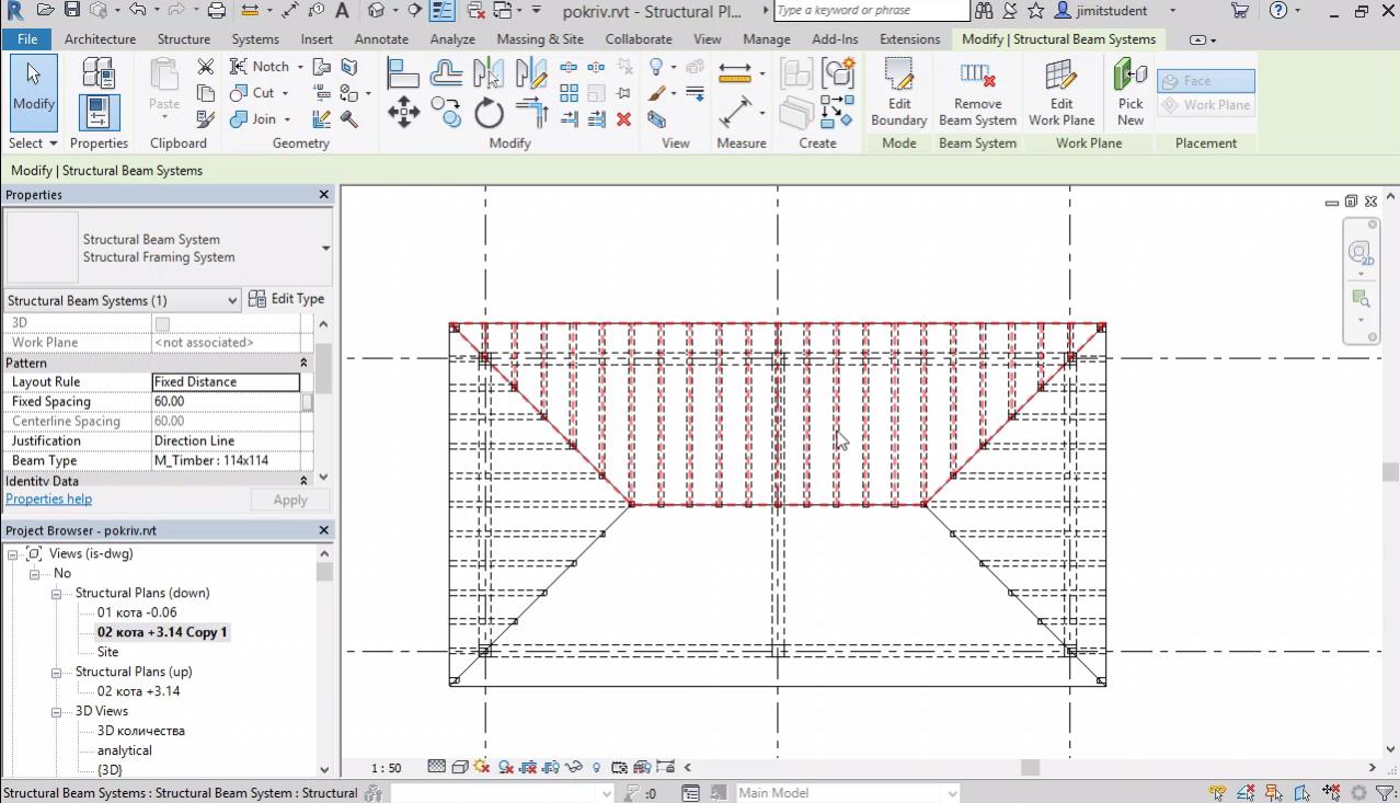 Споделена работа в един модел – Worksharing. Дървен покрив