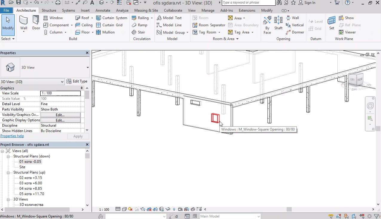 Отвори в конструкцията - част 2. Копиране на елементите по нива