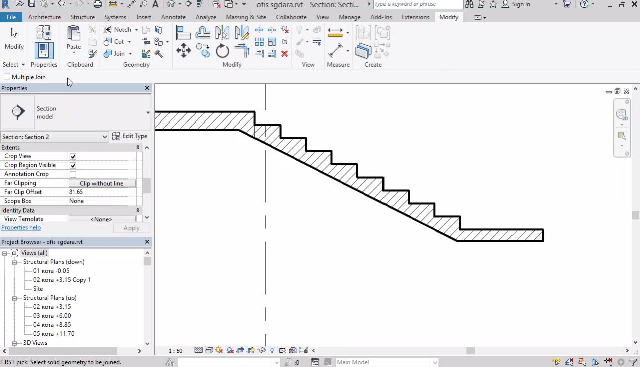 Моделиране на архитектурни и конструктивни стълби
