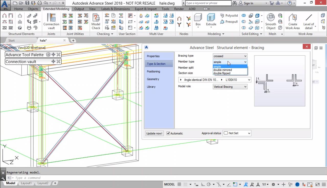 Моделиране на вертикална връзка. Въртене на координатната система