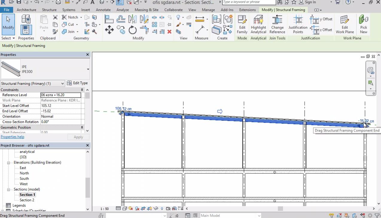 Моделиране на стоманени греди по наклон и вертикални връзки