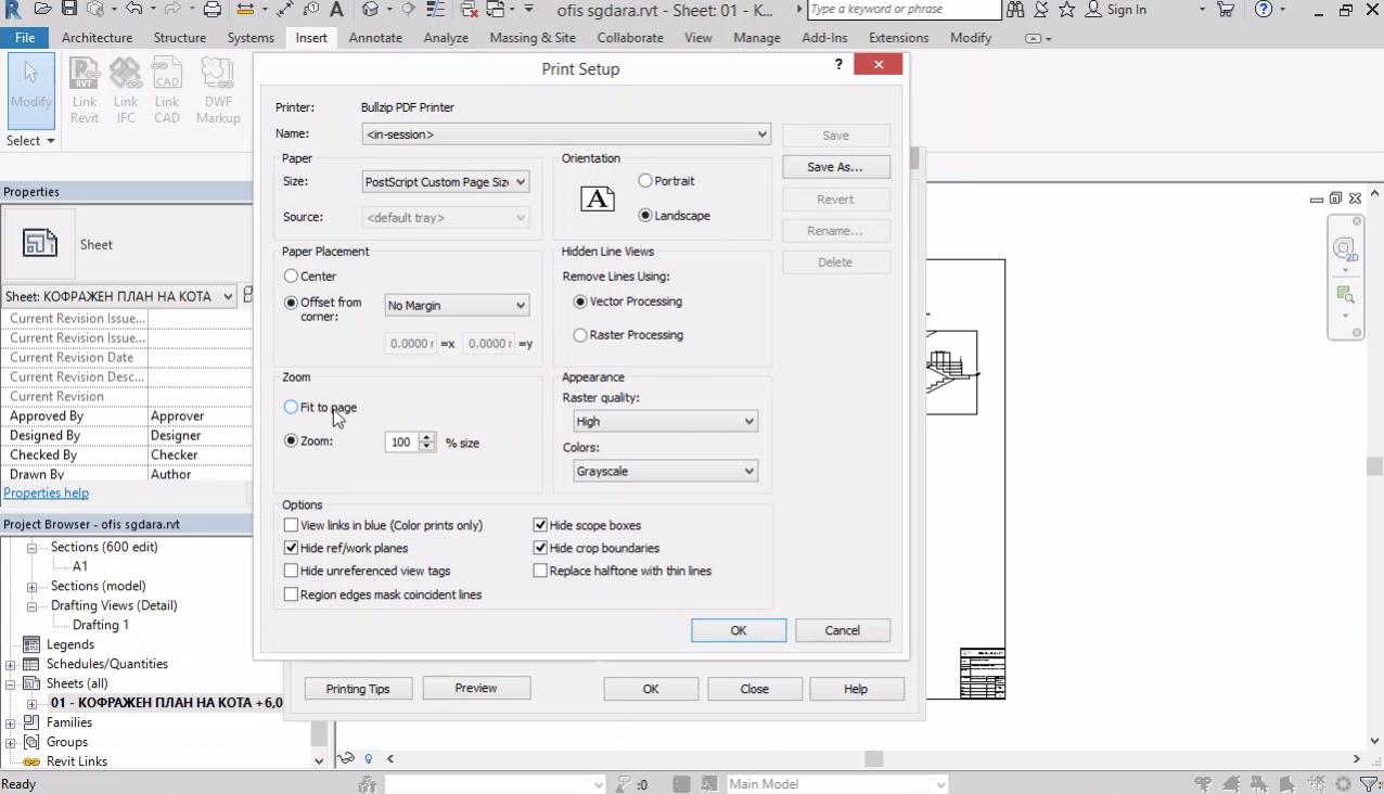 Импорт/Експорт на чертеж в DWG формат. Плотиране на чертежи
