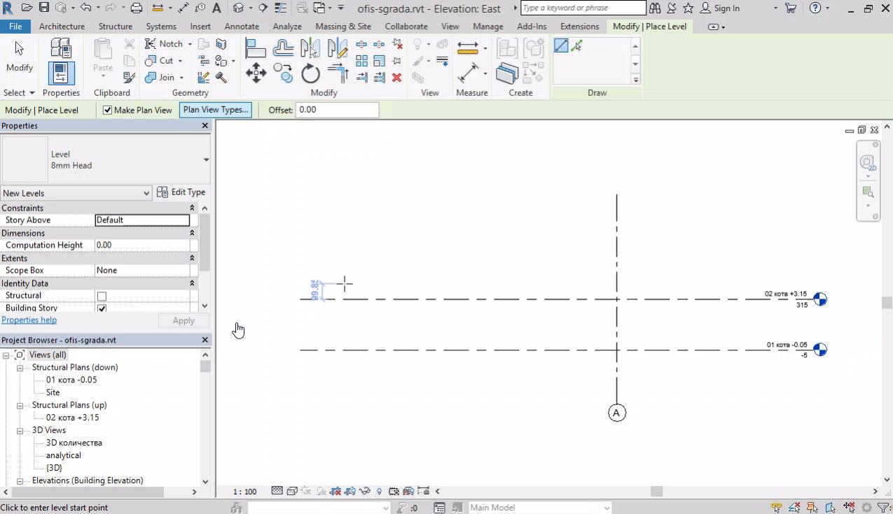 Създаване на нов модел, нива (Levels) и изгледи в план. Създаване на оси