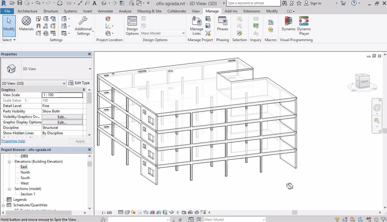 Копиране на елементите по нива. Моделиране на архитектурни стълби