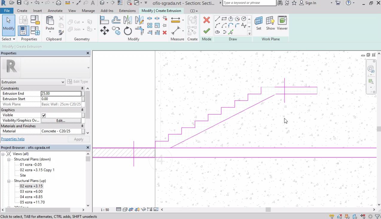 Моделиране на конструктивни стълби с inplace family