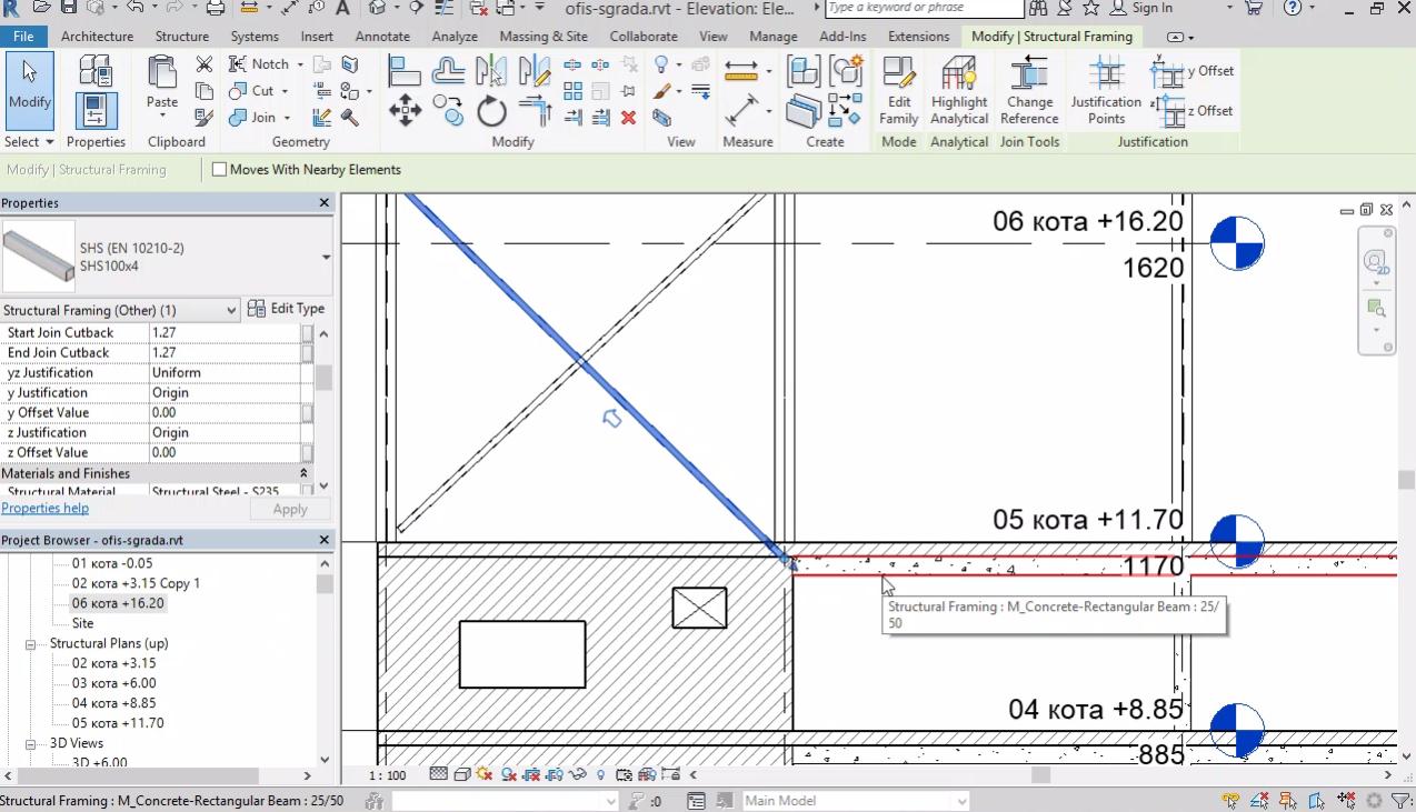 Моделиране на стоманени греди по наклон - част 2 и вертикални връзки