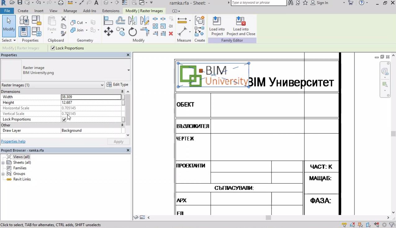 Създаване на рамка за чертеж. Импорт на DWG