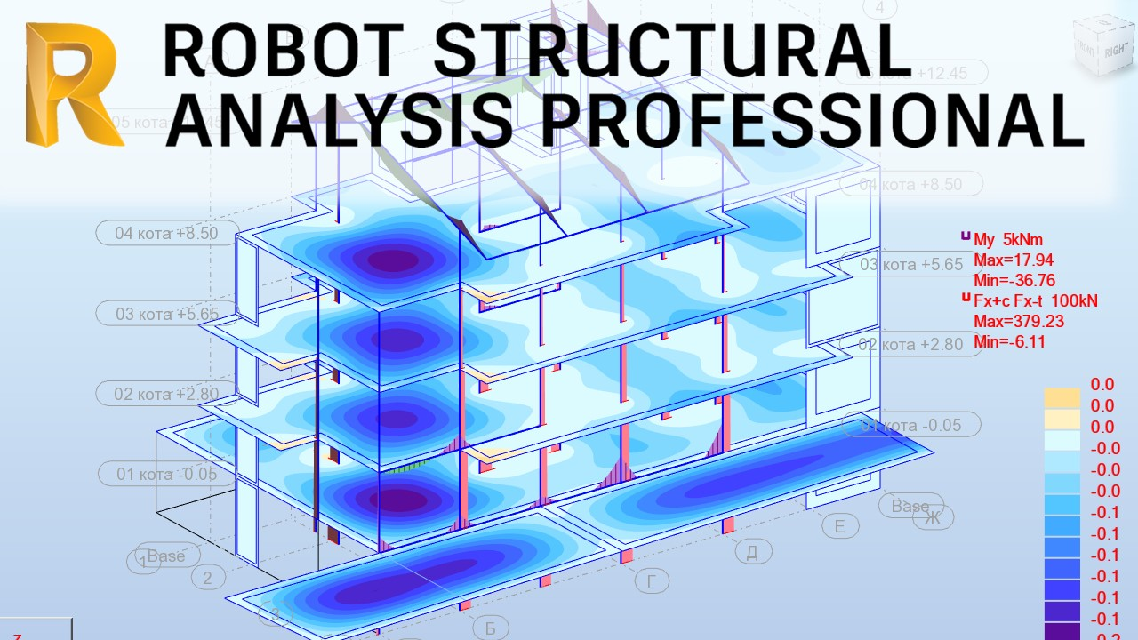 Курс Robot Structural Analysis Professional лого