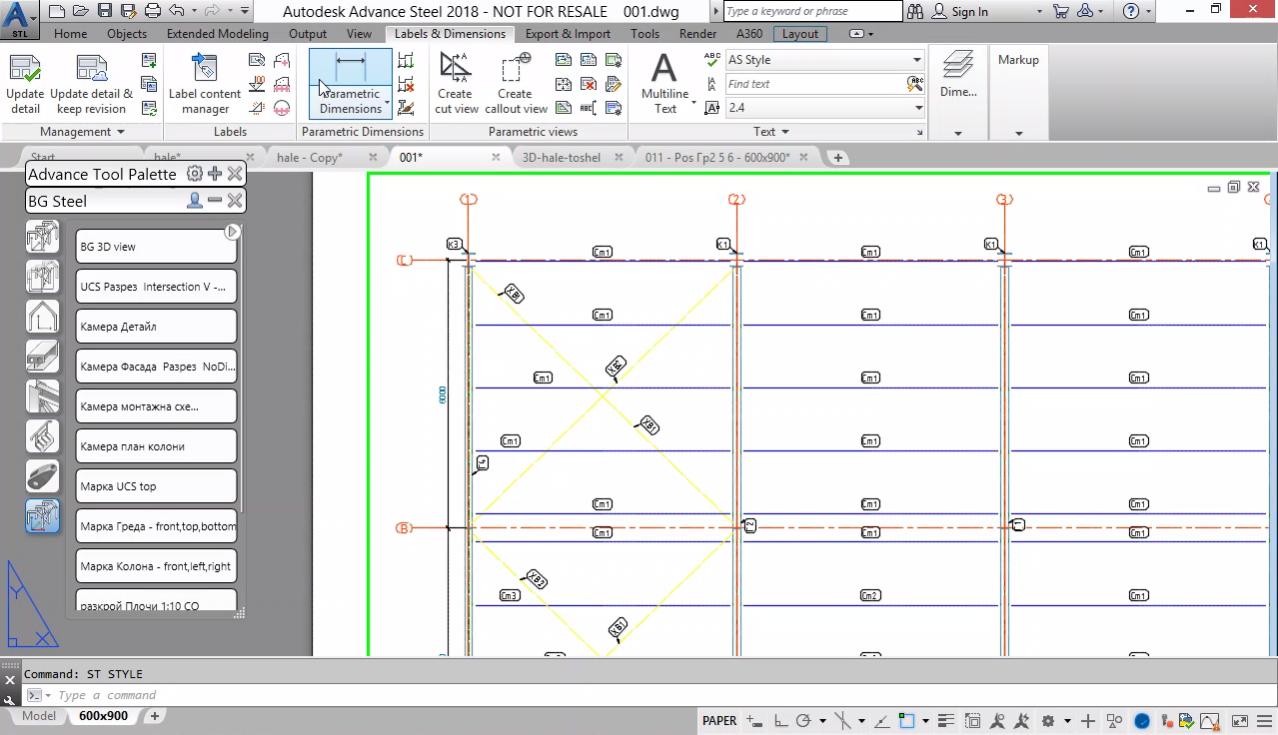 Моделиране на камера и генериране монтажни схеми. Организация на изгледите. Дименсии. А360