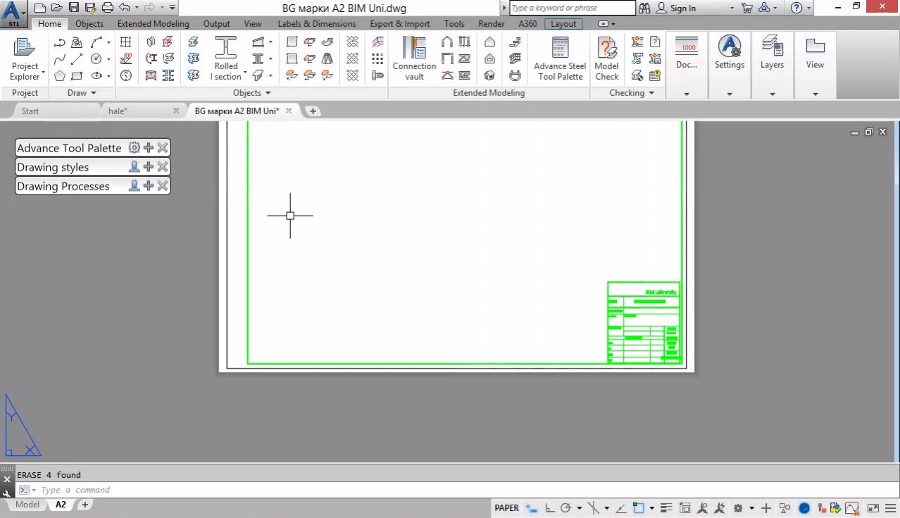 Автоматичен разкрой на формат A4. Създаване на рамки за чертежи (Prototypes)