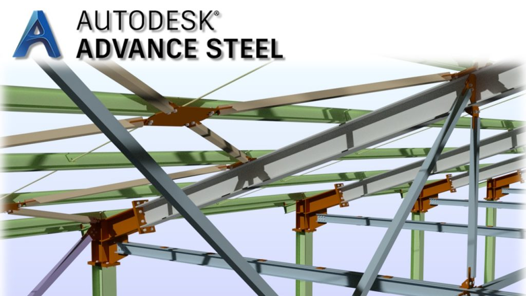 Курс по Autodesk Advance Steel