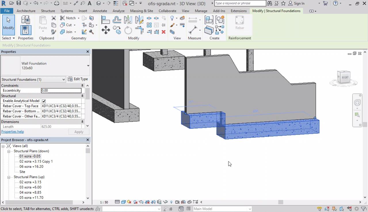 Моделиране на основи, редактиране профил на стена