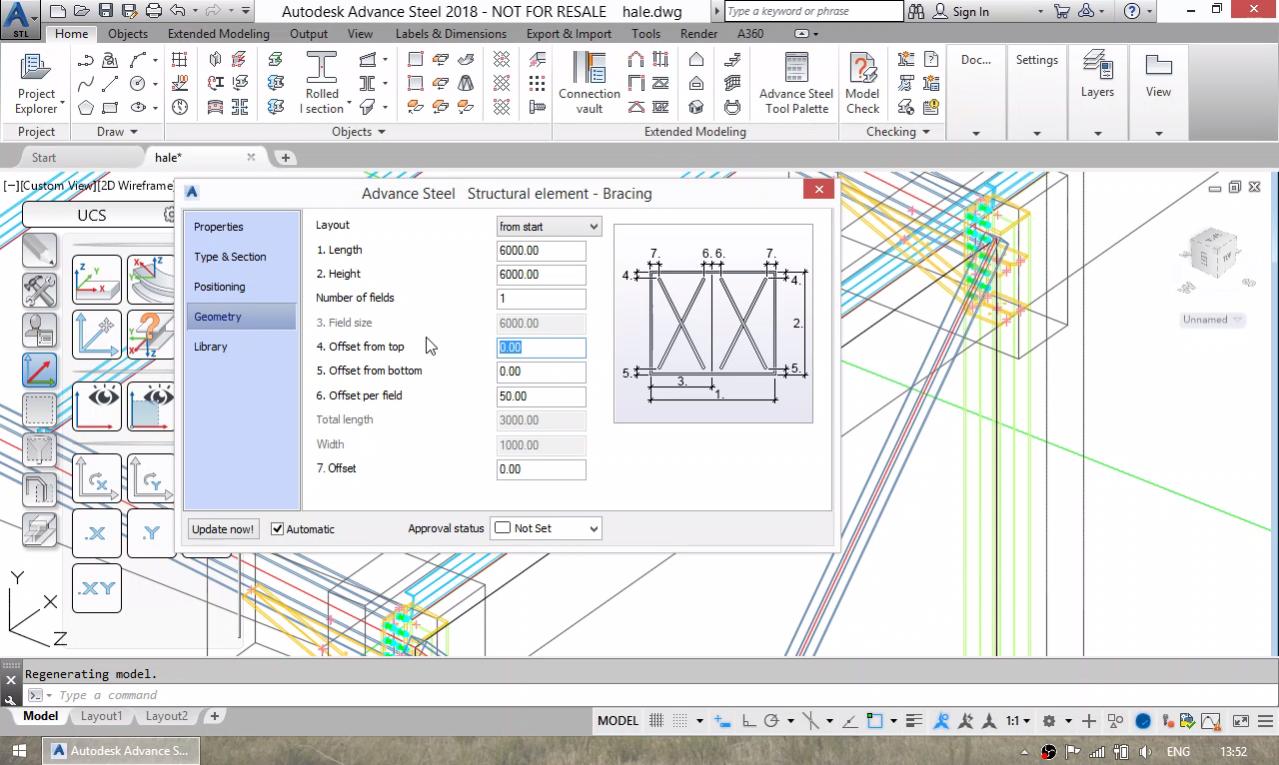 Моделиране на столици. Моделиране на вертикална връзка. Въртене на координатната система