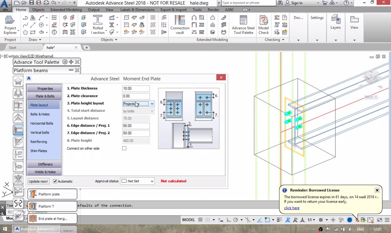 Създаване на рамки за чертежи (Prototypes). Custom connection