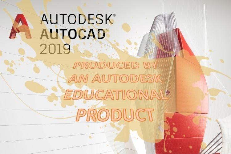 AutoCAD 2019 връща надписа за студентска версия