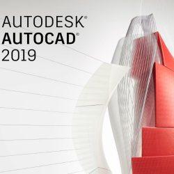 Новото в AutoCAD 2019