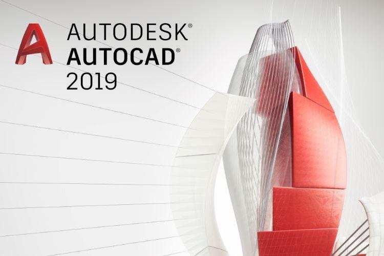 Какво ново ще намерим в новия AutoCAD 2019