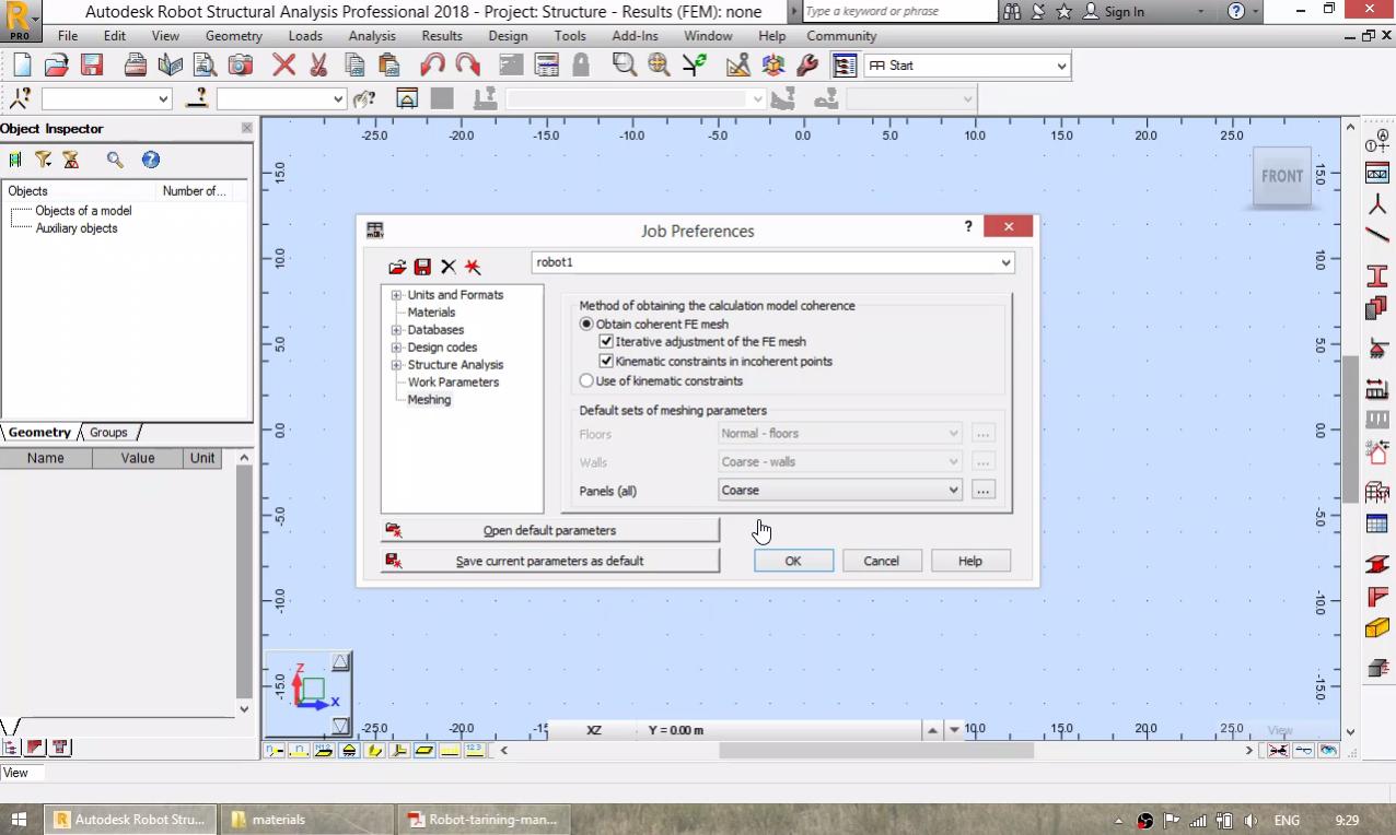 Интерфейс и настройки на програмата