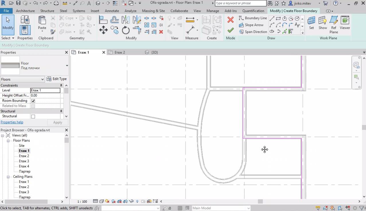 Моделиране на стени - част 2. Моделиране на подове