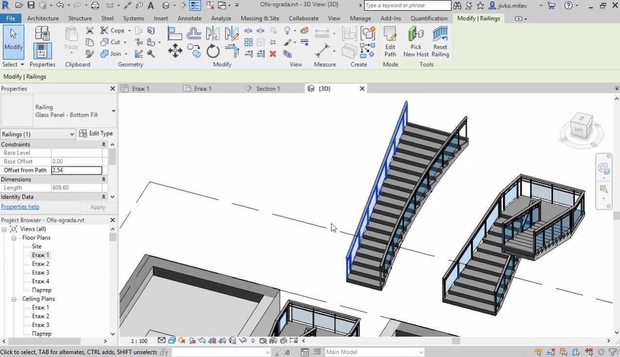 Обзавеждане. Моделиране на стълби