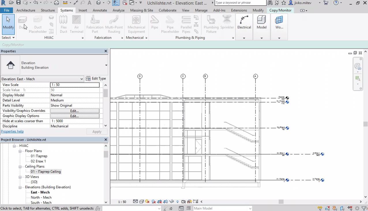 Създаване на нов модел, вмъкване на архитектурен модел. Създаване и копиране на нива (Levels) и оси
