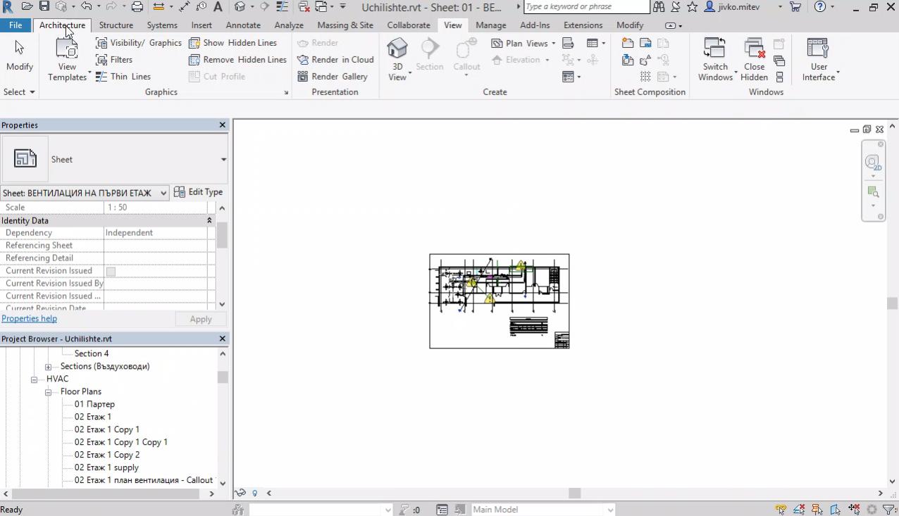 Поставяне на изгледи в чертежа. Таблици с количества. Плотиране и експорт на DWG. Съвместна работа в мрежа