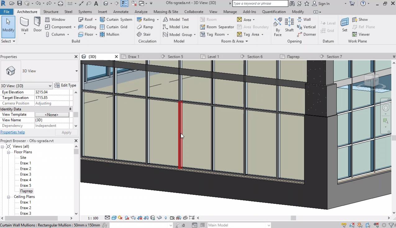 Допълнение към Curtain Walls - смяна на растер, отделни панели. Вмъкване на врати