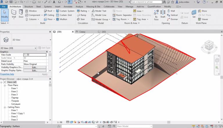 Моделиране на терен. Shared Coordinates. Фази на модела и различни проектни варианти. Building Pad