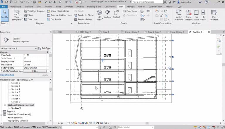 Създаване на разрези, фасади и детайли. Drafting view