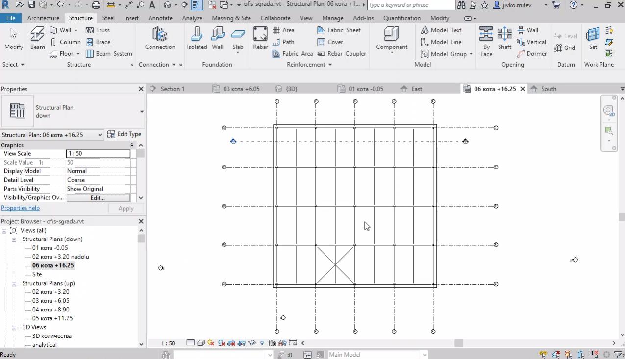 Греди по наклон - част 2. Моделиране на връзки, столици, Beam Systems и съединения