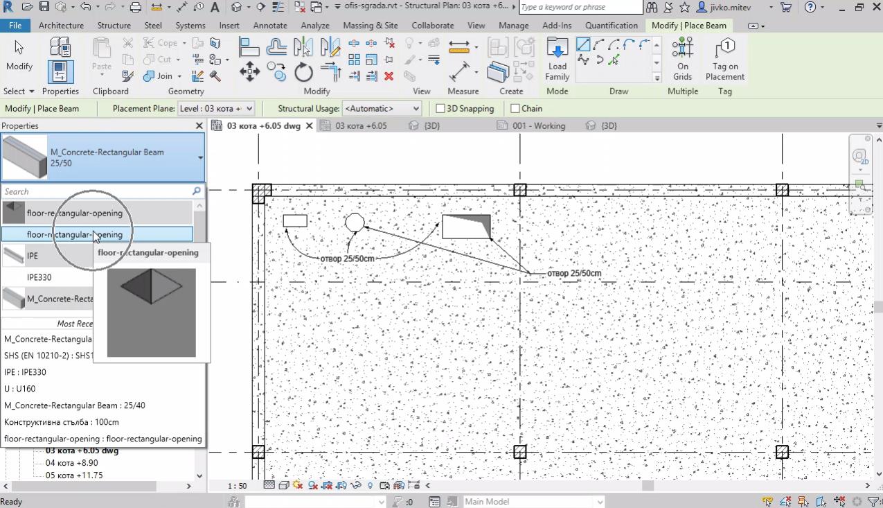 Други анотации в чертежа - текст, линии, детайли