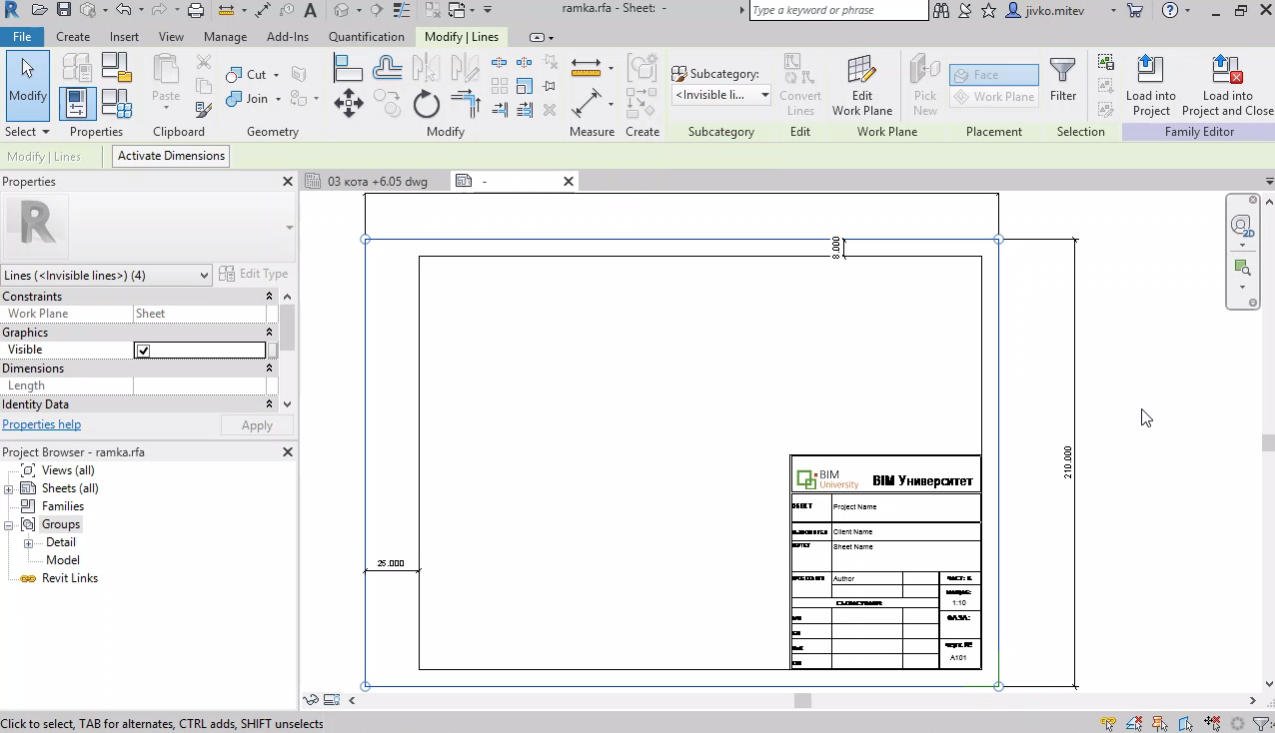 Създаване на рамка за чертеж. Импорт и линк на DWG