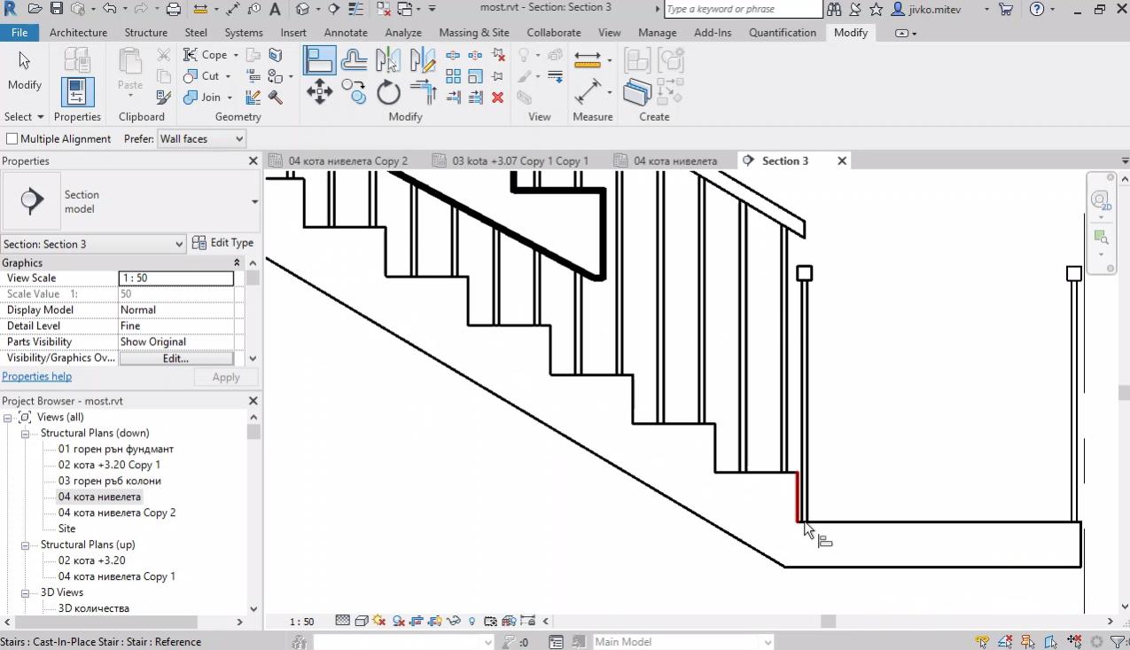 Моделиране на конструктивни стълби с inplace family и с потребителска фамилия
