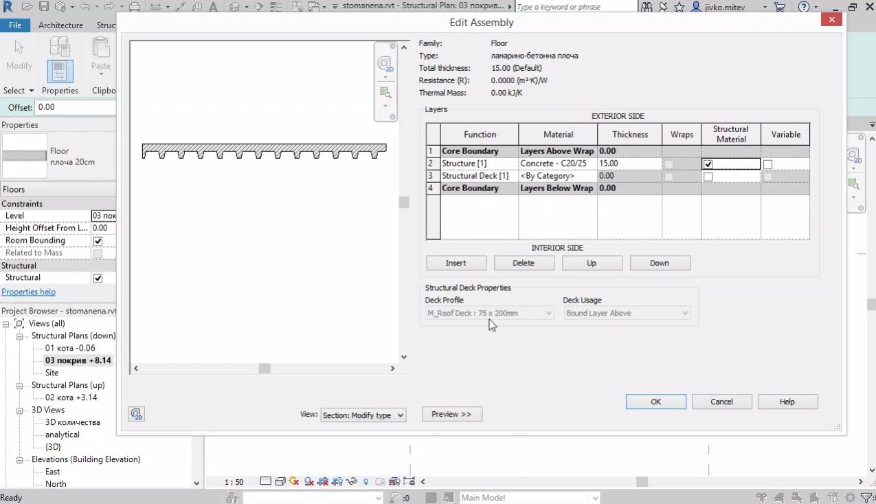 Моделиране на ламаринобетонна плоча и стоманени колони. Какво е Dynamo