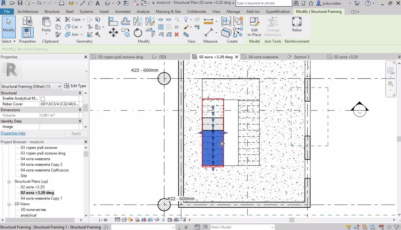 Правилно изобразяване на конструктивна стълба в чертеж