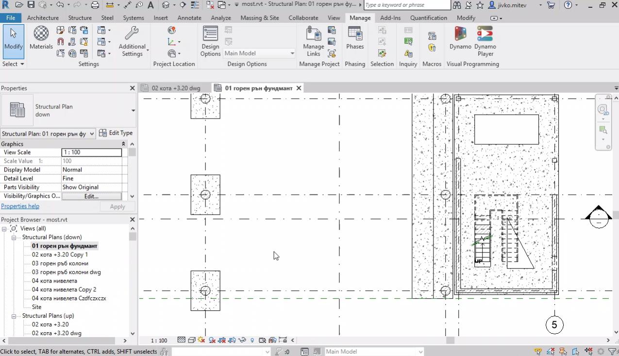 Настройки на линии и щриховки. Visibility/Graphic Overrides, филтри (Filters). View Templates