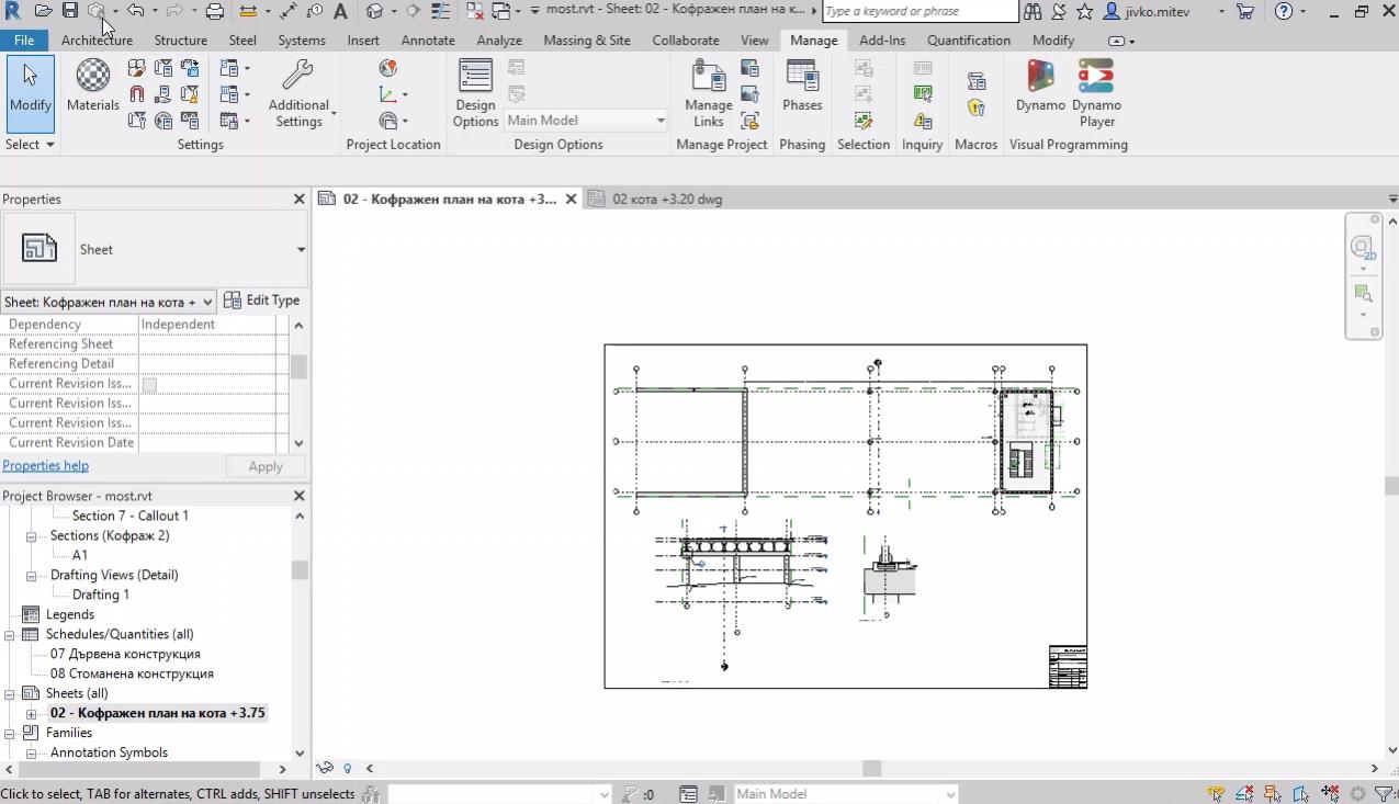 Поставяне на изгледи в чертежа. Експорт на чертеж в DWG формат. Плотиране на чертежи. Облачна услуга BIM 360