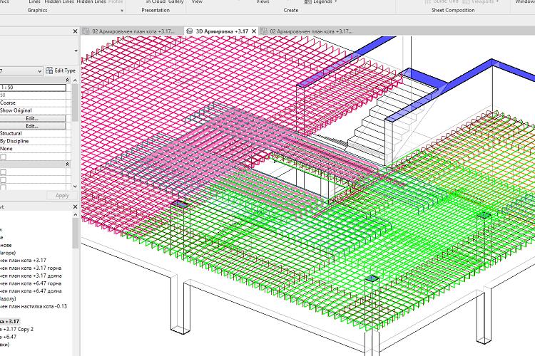 Армировка в Revit - 3D модел