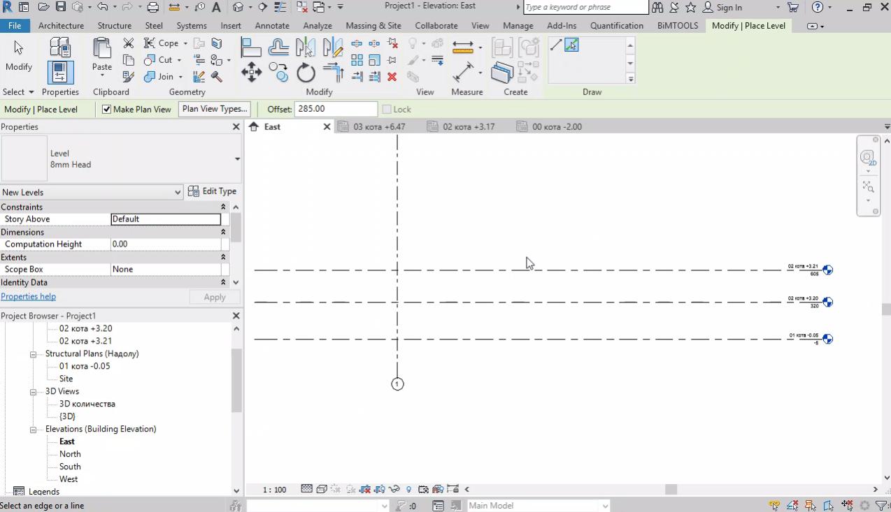 Създаване на нов модел, нива (Levels) и изгледи в план