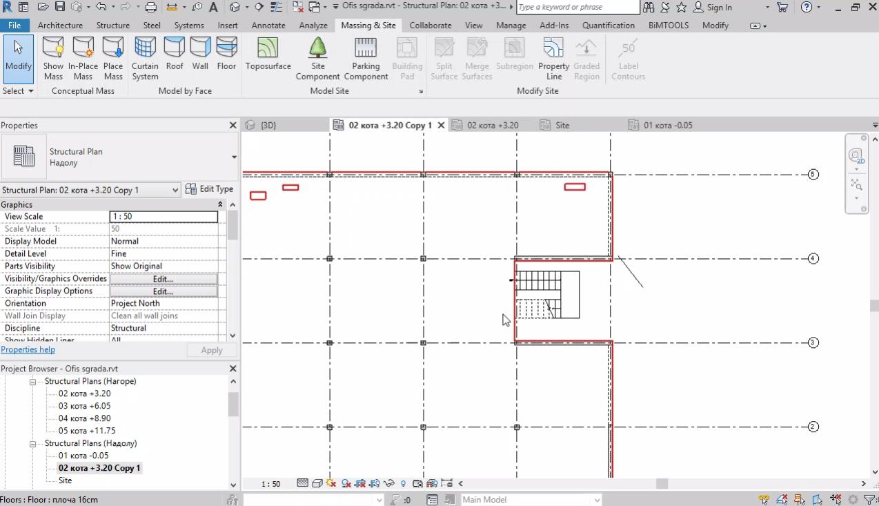 Моделиране на архитектурни стълби. Конструктивни стълби с inplace family