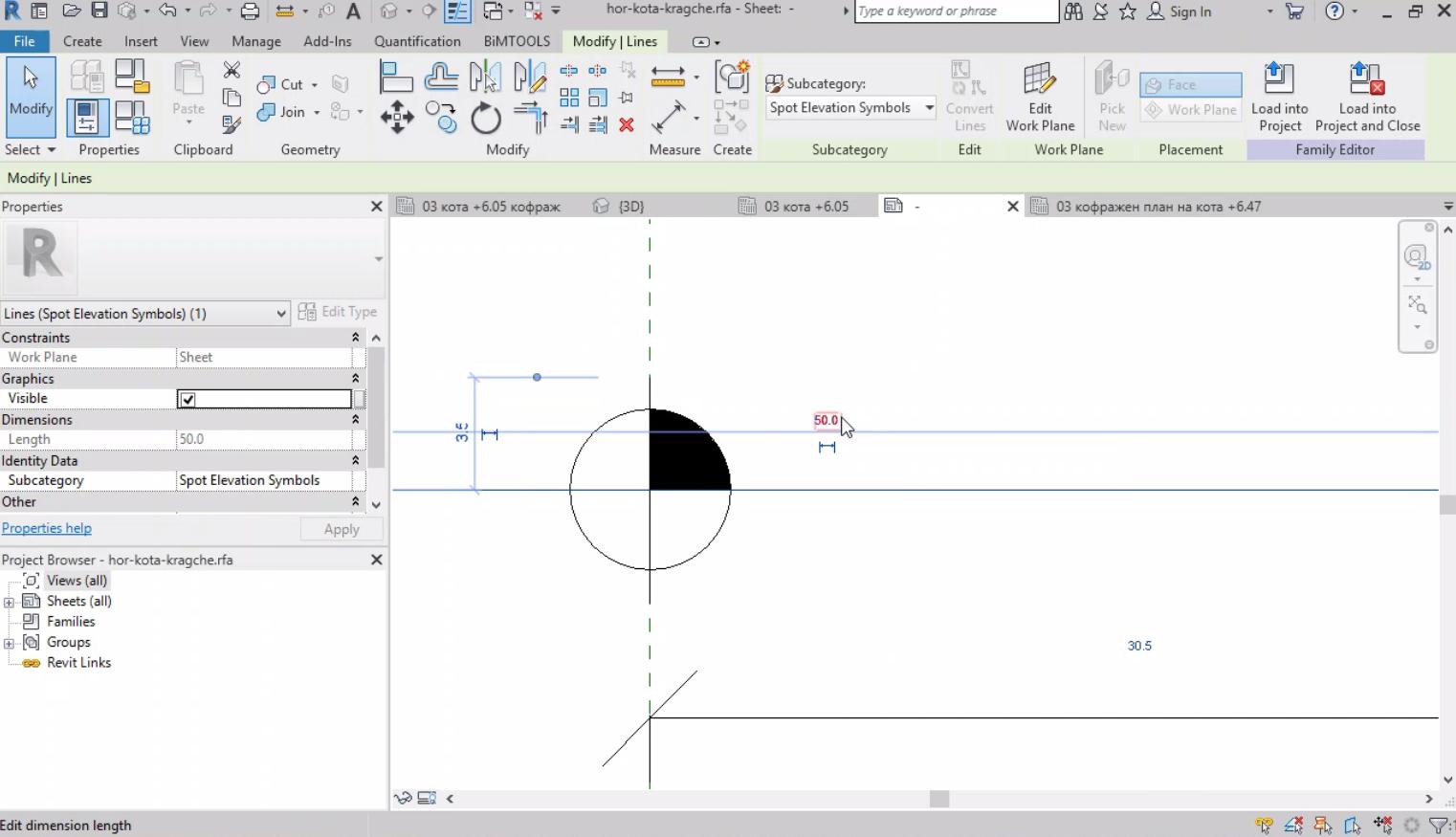 Изготвяне чертеж кофражен план. Анотации в чертежа. Фамилия за кота, Project Base Point. Дименсии