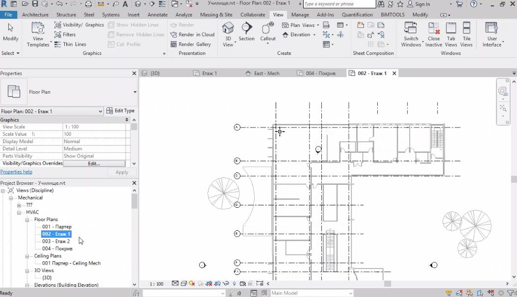 Копиране на нива и елементи от архитектурния модел. Добавяне на изгледи към нивата