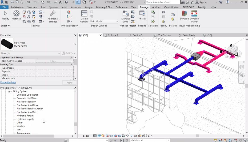 Моделиране на възхуховоди в разрез и редакция. Поставяне на чилър. Други настройки въздуховоди и тръби