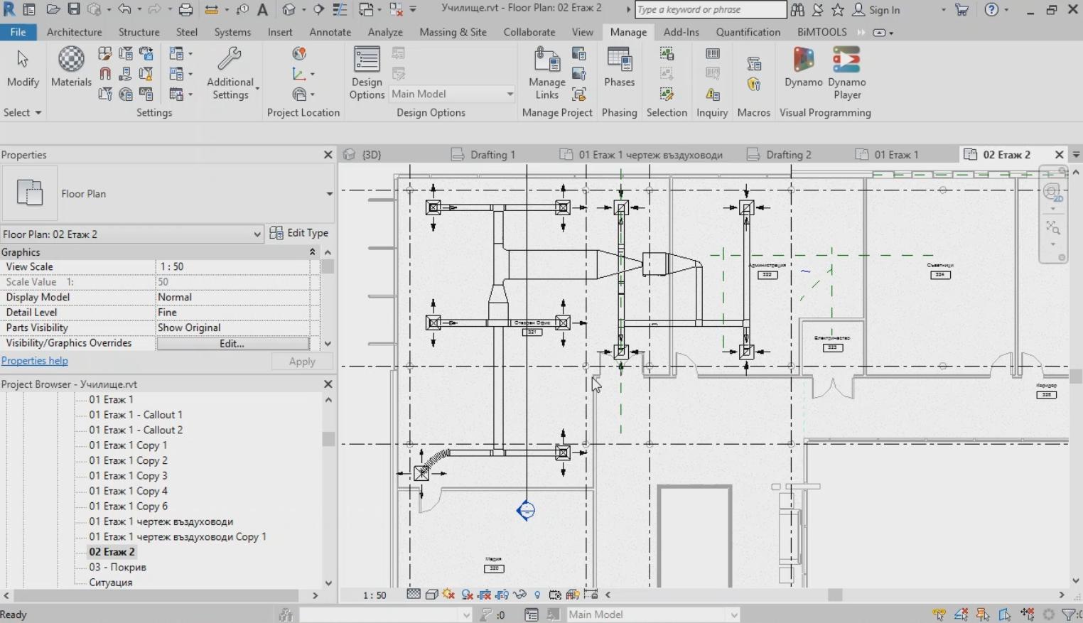 Drafting View. Настройки на линии, щриховки, материали и Object Styles. View Templates