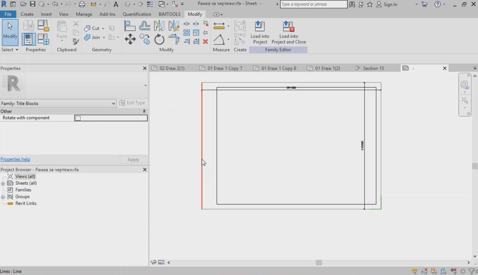 Рамка за чертеж 1. Вмъкване на DWG
