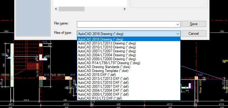 Файлов формат на AutoCAD 2020