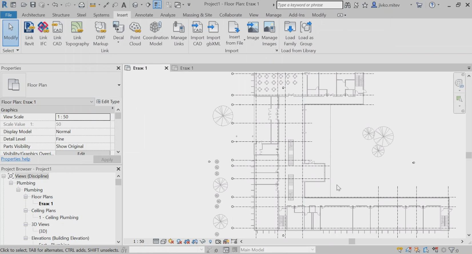 Организация на BIM Модела, основни настройки и системни изисквания. Създаване на нов модел, вмъкване на архитектурен модел