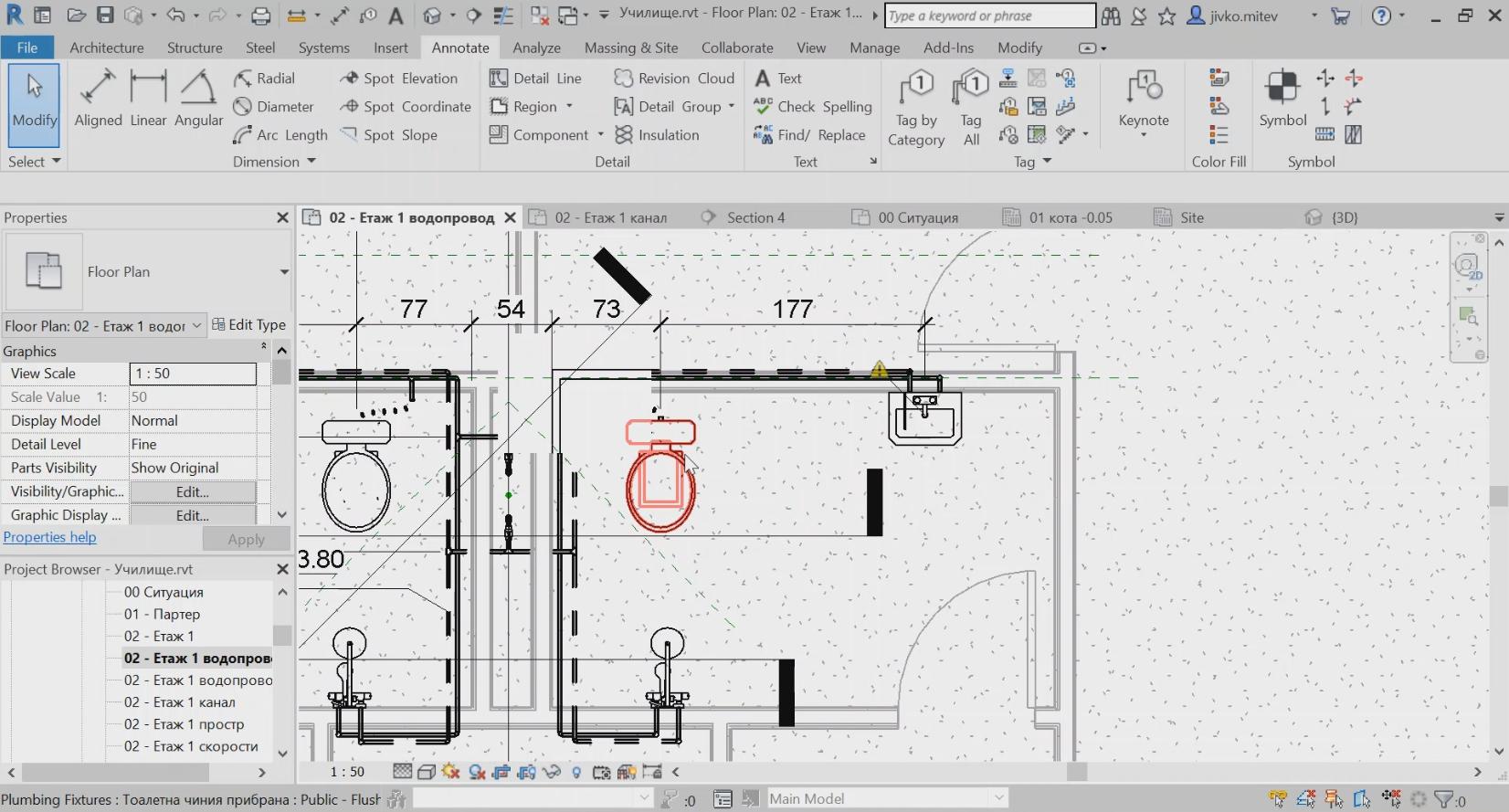 Вертикални коти. Project base point. Щриховки, 2D детайли, текст и линии