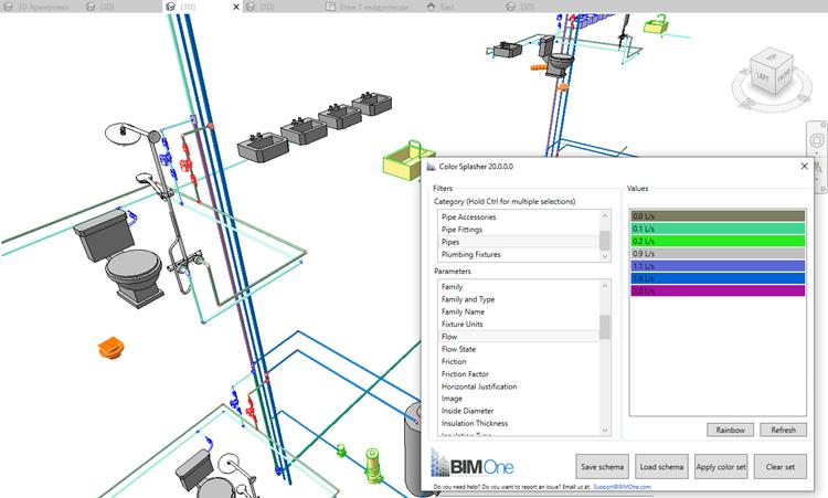 Сцетна схема в 3D за дебит в тръбопровод